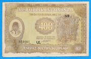Indonesia 1948 400 Rupiah Note P-35 - Circulated