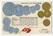 Egypt Egyptian Coins On German Ad Postcard Ca. 1906 Rare Mint Condition