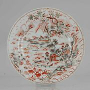 Antique Ca 1720-1730 Qing Dynasty Chinese Porcelain Amsterdams Bont Oran...