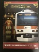 Tomix Yamanote-line E231 Tokyo Station 100th-anniversary Train From Japan F/s