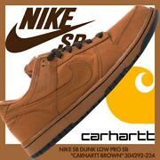 Nike Auth Dunk Low Pro Sb 304292-224 Duck Sneakers Shoes Brown Us 9.5