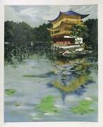 Tony Bennett Golden Pavillion Lithograph On Arches Signed And Numbered In Pen