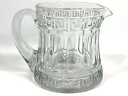 Vintage Signed Heisey Greek Key Glassware Pitcher 6 1/4 Tall Rare Hard To Find