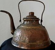 Persian Or Indian Brass Copper Tea Or Water Kettle Antique Authentic, Engraved