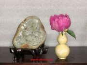 Large Chinese Proc Carved Jade Boulder And Fitted Woodstand Cranes And Pine Tree