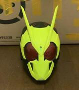 Attract Kamen Rider Zero One Cosplay Mask Frp Made Used Free Shipping From Jpn