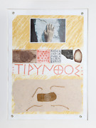 Joe Tilson Proscinemi Tyrins Etching With Aquatint Signed And Numbered In Pen