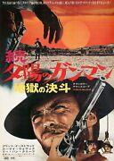 The Good The Bad And The Ugly 1968 Japanese B2 Poster