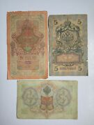 Lot Of Old Paper Money Russian Empire Banknotes
