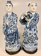 Antique 19th Century Chinese Blue And White Porcelain Figures Made Into Bookends