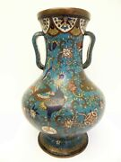 Old Asian Chinese Signed Cloisonné Vase China Blue Ming Style Peacock Large