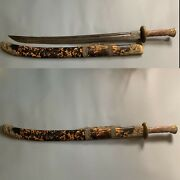 Collectable Handmade Qing Dao Sword Signed Sharp Old Blade Sharp