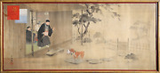 Unknown Japanese Hunting Dog With Duck Watercolor On Silk