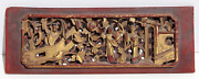 Unknown Chinese Three Figures In Flowers Painted Hand-carved Gilt Wood Relief