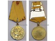 Albania Ww2 Liberation Country Military Medal Albanian Decoration Wwii 1939 45