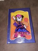 Minnie Mouse Catrina Doll Disney Day Of The Dead Collectors Edition New In Box