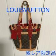 Louis Vuitton Marc Jacobs Limited Edition Monogram Ruby Bag Used F/s From Japan