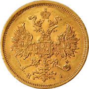 [856084] Coin, Russia, 5 Roubles, 1874, Saint-petersburg, Ms, Gold, Kmb26