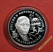 150 Roubles 1993 Russia World Culture Stravinsky Platinum Proof