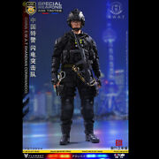 Flagset Fs73024 1/6 China S.w.a.t Shandian Commandos Collectible Action Figure