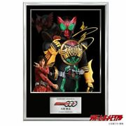 Rider Hero Memorial Kamen Rider Ooo Photo Frame Panel Limited 300 Autographed