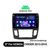 Joying Android 10.0 Car Sound System For Honda Crider 2013-2018 Build-in Dsp