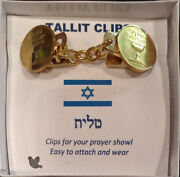 24k Gold Plated Israeli Coin Jewelry Tallit Clips 1 Sheqel Coins Tallis Clip