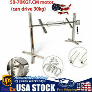 53 Large Grill Rotisserie Spit Roaster Rod Charcoal Bbq Stainless Motor Kit