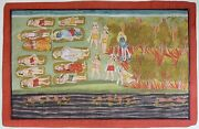 Miniature Painting Lord Krishna Vintage Indian Bhaagwat Series Collectible India