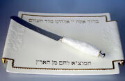 Lenox Judaic Blessings Hallah Challah Plate Tray And Knife 2 Pc. Set New In Boxes