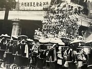 Antique 1920s Hong Kong Chinese Imperial Coffin Funeral Ceremony Real Rppc