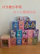 Lot Of Sailor Moon Prize Figure Doll Set New Unused From Japan