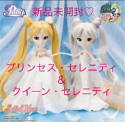 Sailor Moon Pullip Princess Serenity And Queen Serenity Figure Doll Set From Japan