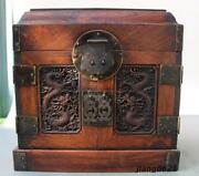 10 China Huanghuali Wood Dynasty Carved Dragon Drawer Jewelry Cabinet