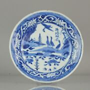 Antique Chinese Porcelain Ca 1621-1627 Porcelain Plate Ducks Flowers And Lotus