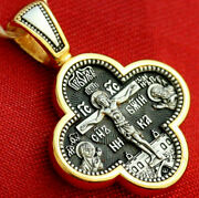Valaam Mother Of God Icon Russian Orthodox Pendant Silver925 Gold .999 Gild New
