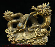 Collect Chinese Copper Brass Fengshui 12 Zodiac Year Animal Dragon Loong Statue
