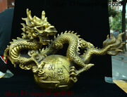 China Brass Fengshui 12 Zodiac Year Dragon Wealth God Beast Chinese Loong Statue