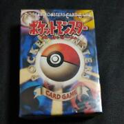 Pokemon Card Starter Pack Initial Unopened 60 Cards Original Rare F/s From Japan