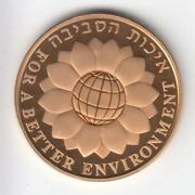 1994 Israeland039s 46th Anniversary For A Better Environment Proof Coin 1/2 Oz Gold