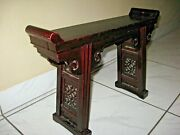 Antique Small Chinese 20x5 Portable Qing Dynasty Altar Hall Table Brown Lacquer
