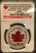 2015 5 Silver Canadian Maple Leaf Reverse Proof Incuse Ngc Pf 69 Early Releases