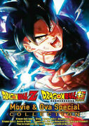 Dvd Dragon Ball Z And Super Movie And Ova Special Collection All Region Freeship