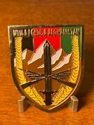 Ntm-a / Cstc-a Afghanistan Security Force Challenge Coin