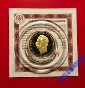 50 Roubles 2010 Russia 150-th Anniversary Of The Bank Of Russia Gold Proof
