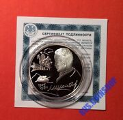 2 Roubles 2005 Russia 100th Anniversary Of Birth Of Sholokhov Silver Proof