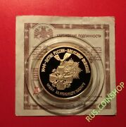 100 Roubles 1995 Russia Alexander The Nevsky Historical Series Gold Proof