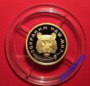 50 Roubles 1996 Russia Protect Our World Amur Tiger Gold Proof