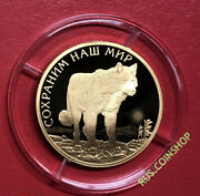 100 Roubles 2020 Russia Protect Our World Tundra Wolf Gold Proof