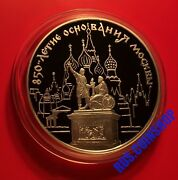 100 Roubles 1997 Russia 850 Th Anniversary Of Moscow Kremlin Cathedral 1kg/kilo